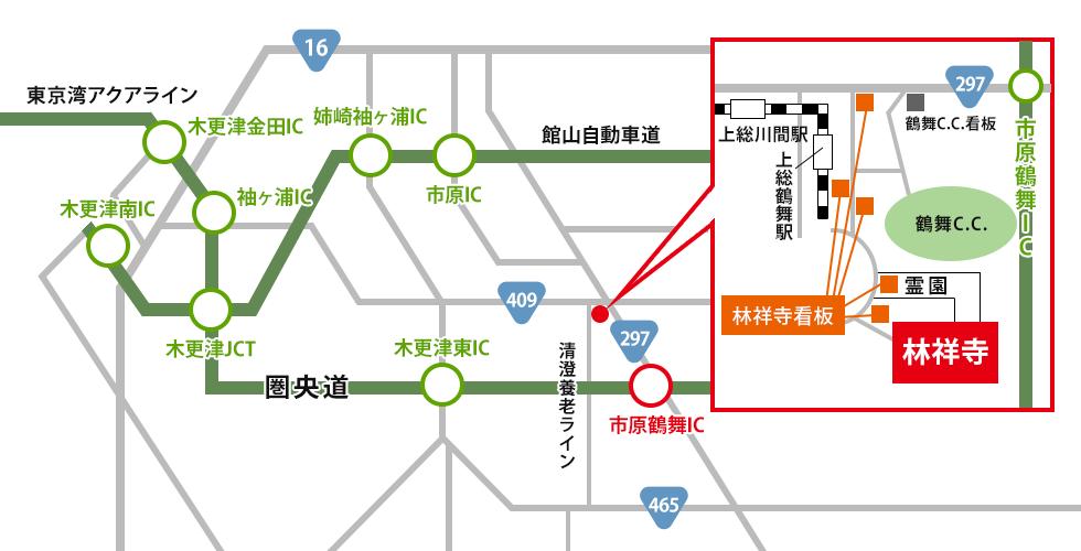 林祥寺アクセスマップ