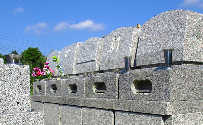 追想+永代供養墓
